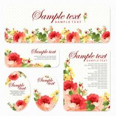 水彩玫瑰卡片矢量素材