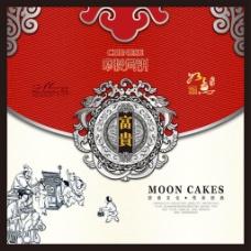传统中秋月饼包装设计模板psd素材