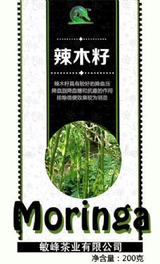辣木籽包装设计