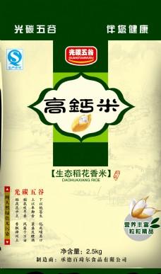 高钙米大米包装