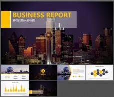 大图背景商务风格PPT模板