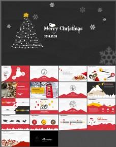 圣诞主题免费模板
