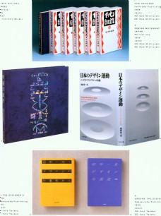 版式设计 书籍装帧 JPG_0074