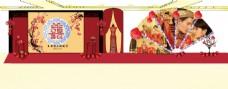 中式婚礼效果图