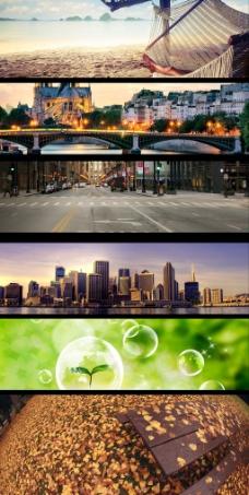 城市背景淘宝海报