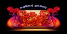 春节晚会舞台效果
