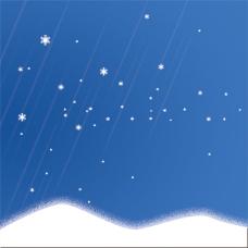 蓝色星空儿童用品主图