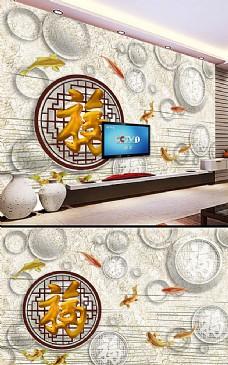 3D福字背景墙(不含预览图)图片