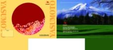 日本安本化学样本图片