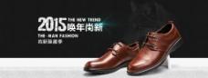 休闲商务男鞋首图图片