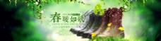 淘宝2015春季女鞋海报psd图片