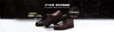 淘宝时尚皮鞋海报