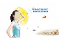 夏日阳光防晒护肤品海报
