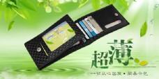 淘宝手机端卡包