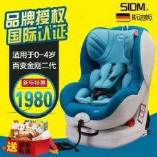 儿童安全座椅直通车主图免费PSD模版