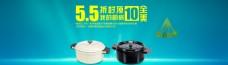 天猫陶瓷锅全屏海报图