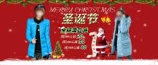 淘宝圣诞节女装促销海报
