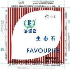 BMS陶瓷广告图片
