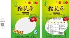 红枣复合袋图片