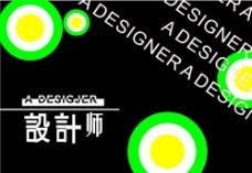 封面艺术设计效果图图片