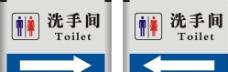 厕所标识 厕所图片