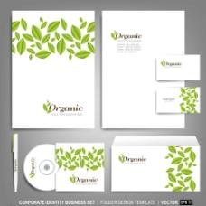 绿色叶子清晰VI设计图片
