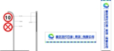 重庆现代石油(集团)有限公司图片
