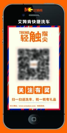 社团纳新海报 创意海报 乒乓球海报