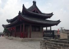 楚国城墙图片