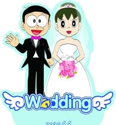 主题婚礼大雄静香卡通人物图片
