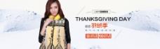 海报-练习图banner淘宝天猫海报