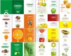 果汁企业画册设计矢量素材
