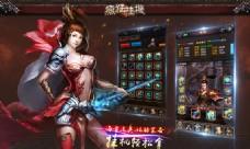 疯狂挂机游戏推广广告图(女战士)