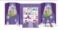 紫色迎宾区布幔布置