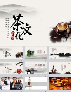 中国风茶道文化PPT模板
