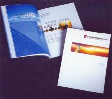 扉页设计 书籍装帧 JPG_0118