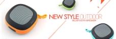 蓝牙音箱产品首页展示图图片