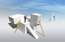 商务男士与楼梯对话框