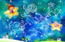 星座卡通图案 分层PSD_22
