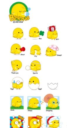 可爱小黄鸡图片