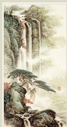 长松飞瀑图片