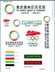 奥林匹克花园五环logo