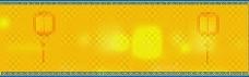 黄色淘宝背景图