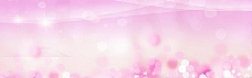 粉色唯美banner创意设计