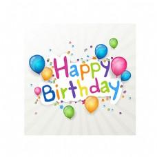 字母气球生日背景