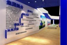 地产展厅3D模型素材