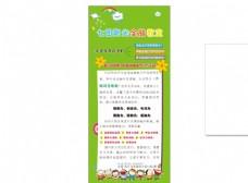七田阳光门型架图片