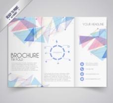 创意商务折页宣传册矢量图图片