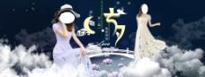 淘宝七夕情人节活动海报模版图片