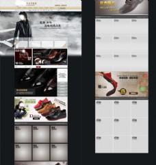 淘宝主页设计模板